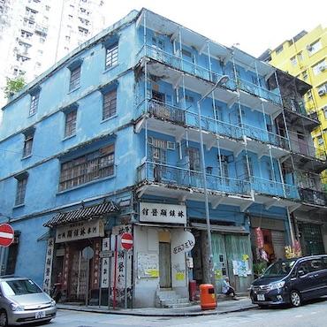 Moving Tenement Building
